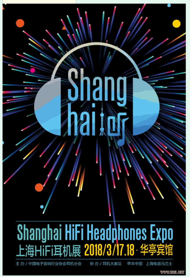 Shanghai HiFi Headphones Expo